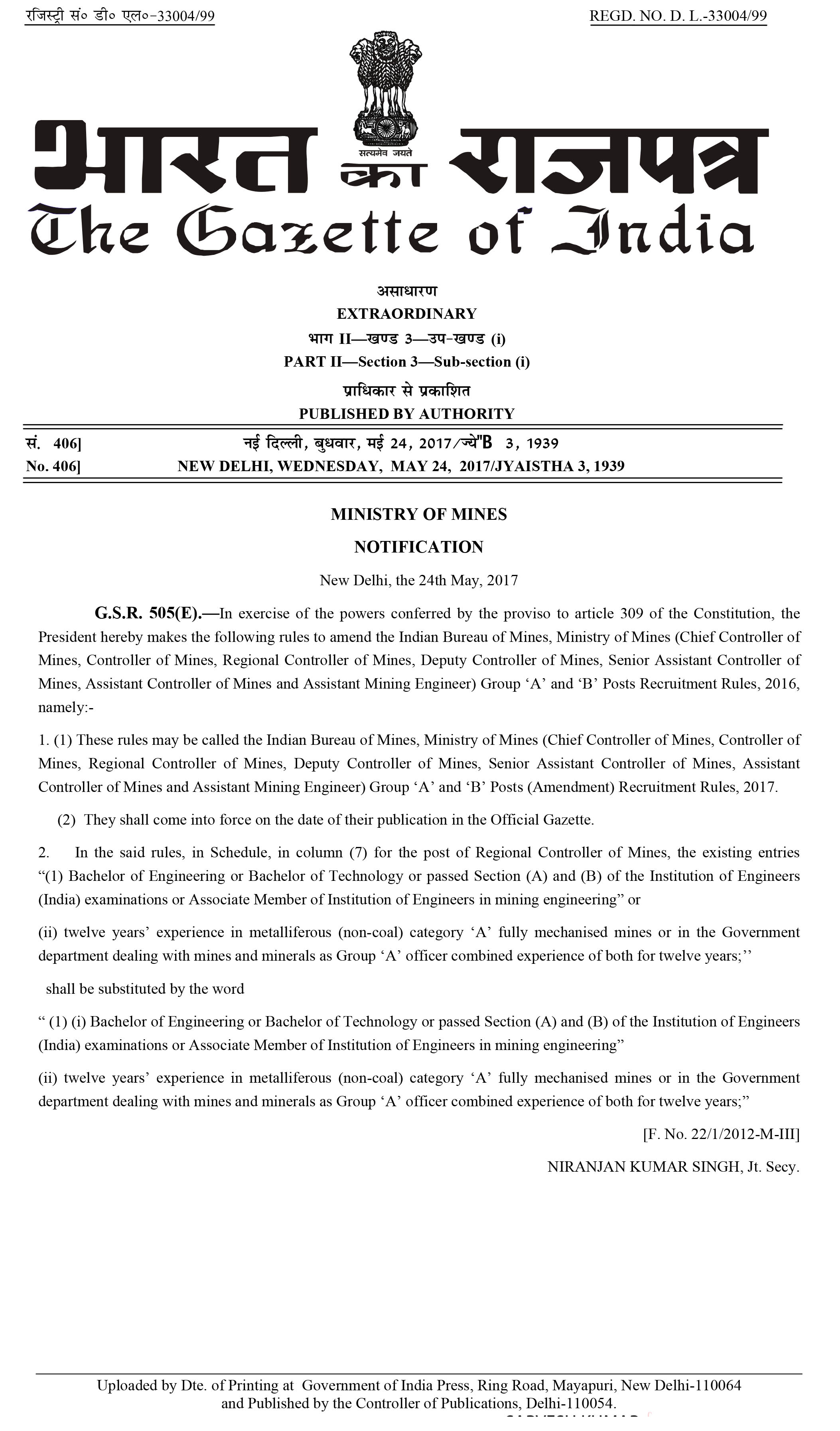 Notification 24th May 2017 - G S R 505(E)